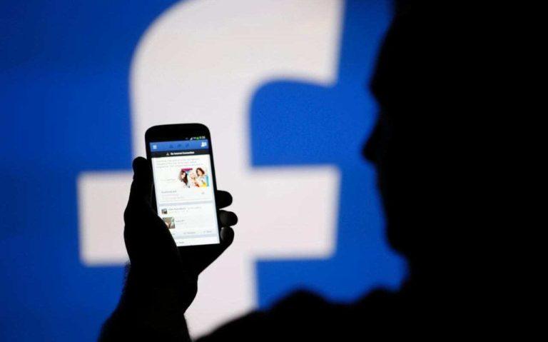 Facebook deixará usuário desabilitar anúncios políticos